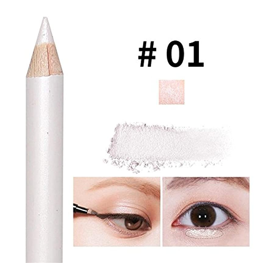 中央値検査官広々ダブルヘッドホワイトシメリー蛍光ペンアイシャドウペン防水汚れ防止化粧アイシャドウペン