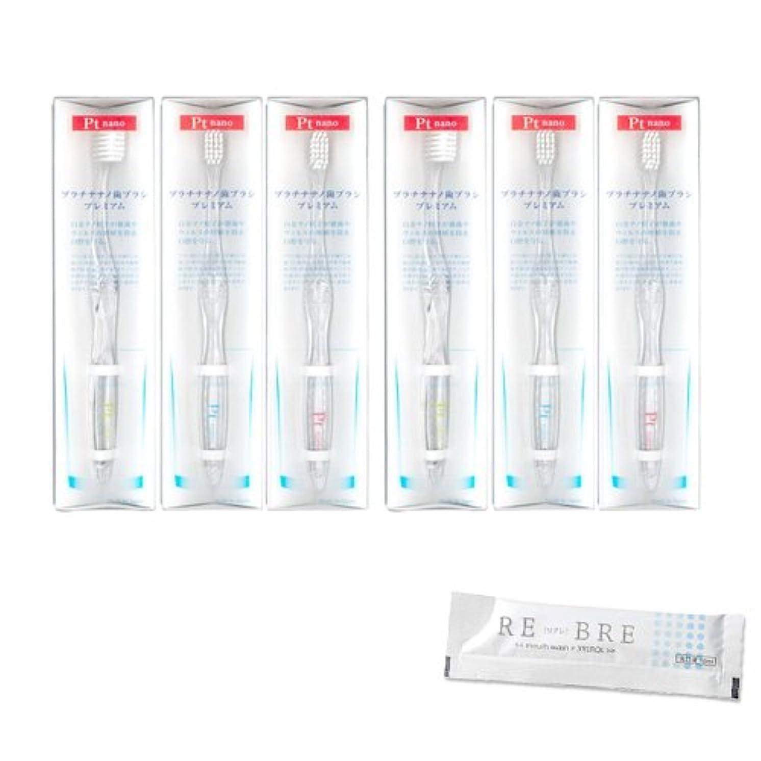 息苦しいつらい素晴らしい良い多くのプラチナナノ歯ブラシ プレミアム 3本 フルセット (赤 x 青 x 緑) ×2セット(計6本) + RE-BRE(リブレ) セット