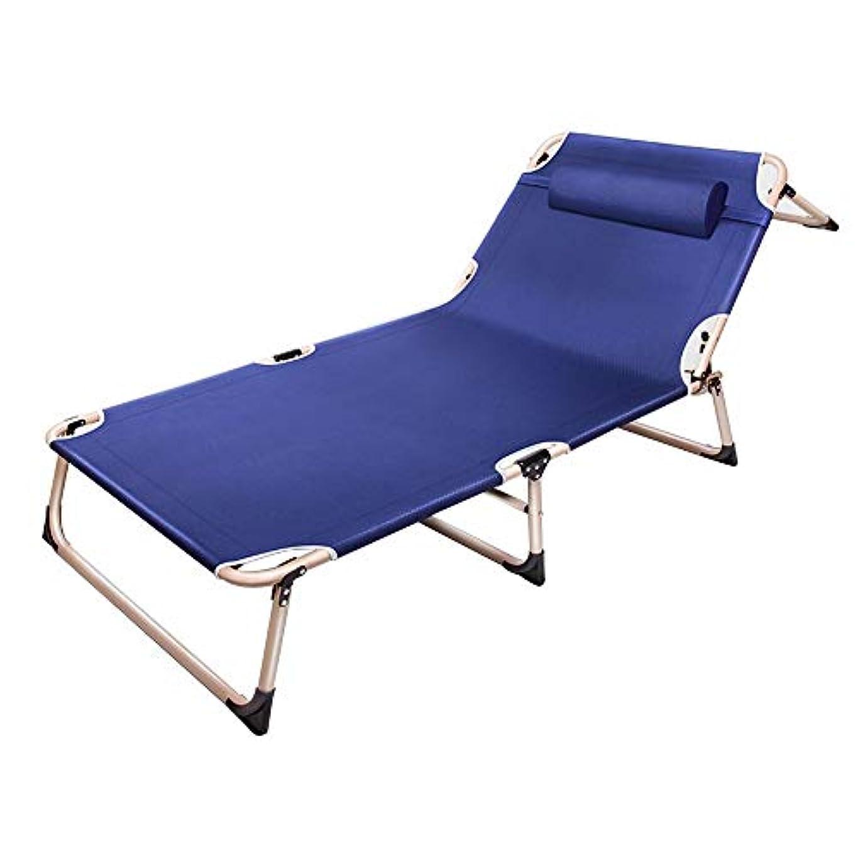 カップ米国お風呂可動式ベッドシングルベッド昼寝ベッドオフィスリクライニングチェアランチブレイクベッドピクニックチェアシンプルリクライニングチェア,Blue