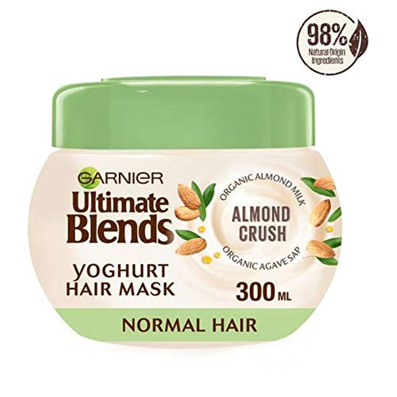 損傷体細胞フロント[Ultimate Blends] ガルニエ究極はアーモンドミルクマスクノーマルヘア300ミリリットルをブレンド - Garnier Ultimate Blends Almond Milk Mask Normal Hair...