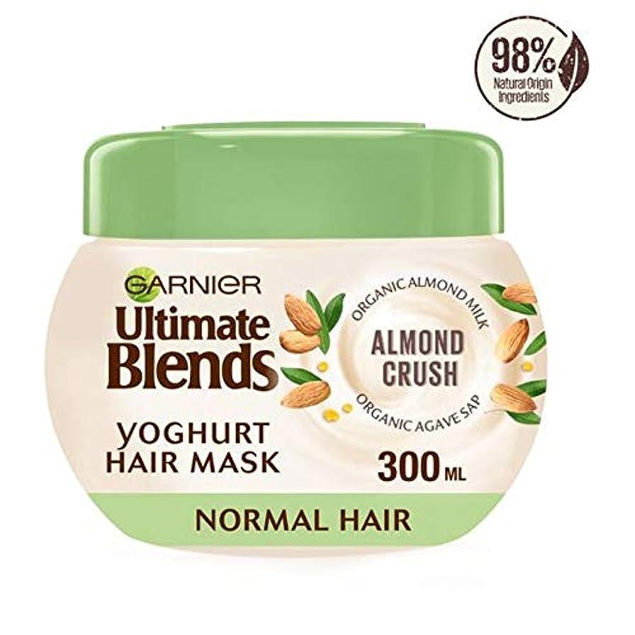 毒誇張するシャッター[Ultimate Blends] ガルニエ究極はアーモンドミルクマスクノーマルヘア300ミリリットルをブレンド - Garnier Ultimate Blends Almond Milk Mask Normal Hair...