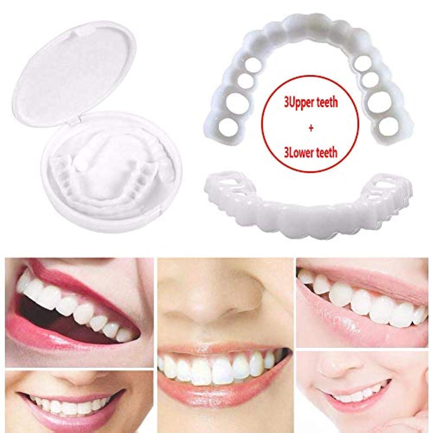 3組の一時的な歯の白くなること、一時的な化粧品の歯の義歯の化粧品は収納箱が付いているブレースを模倣しました,3upperteeth+3lowerteeth
