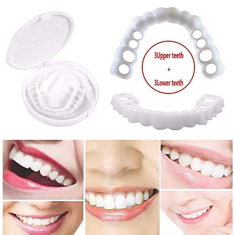 不足四ひばり3組の一時的な歯の白くなること、一時的な化粧品の歯の義歯の化粧品は収納箱が付いているブレースを模倣しました,3upperteeth+3lowerteeth