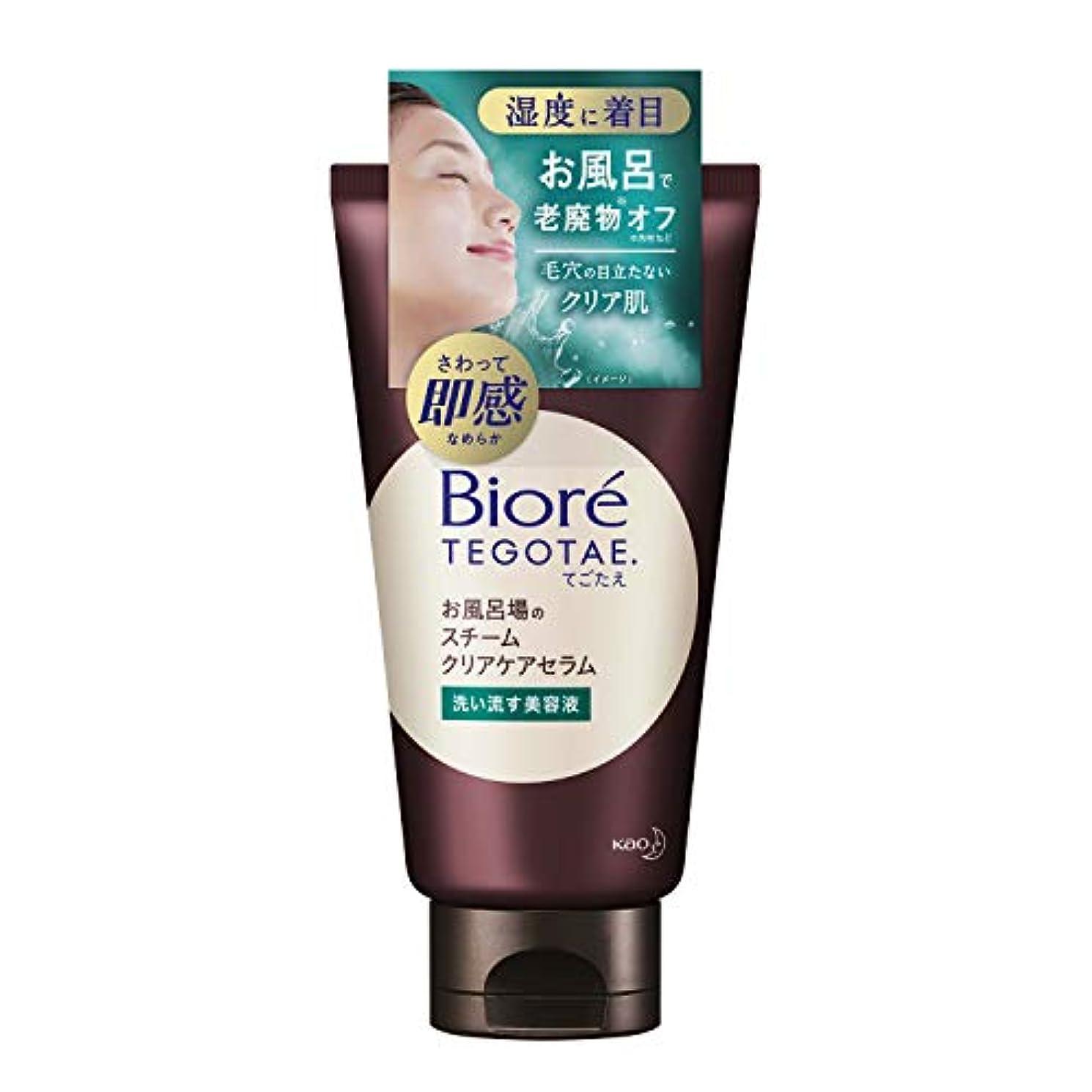 傾いたパット気怠いビオレTEGOTAE(テゴタエ) お風呂場のスチームクリアケアセラム 美容液 グリーンフローラルの香り 150g
