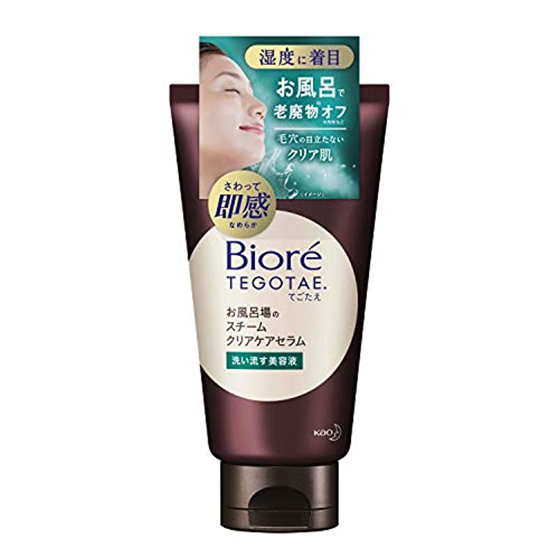 時折医薬品基礎理論ビオレTEGOTAE(テゴタエ) お風呂場のスチームクリアケアセラム 美容液 グリーンフローラルの香り 150g
