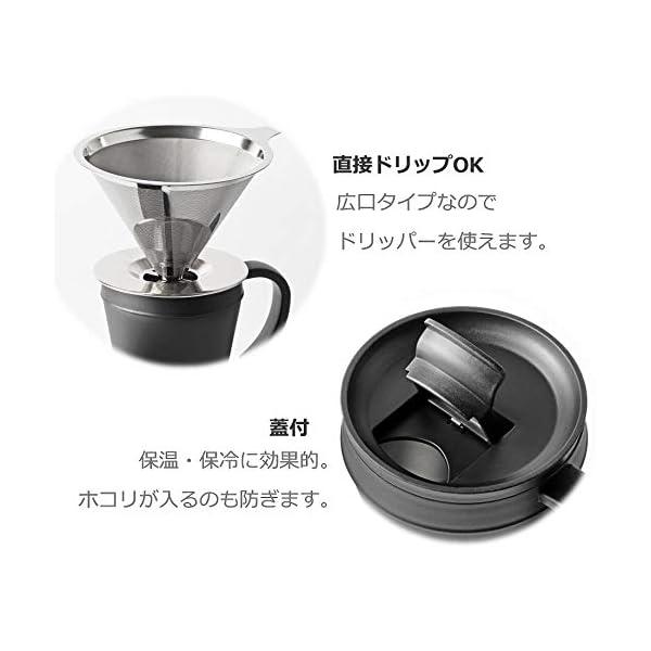 【BLKP】 パール金属 マグカップ 330m...の紹介画像3