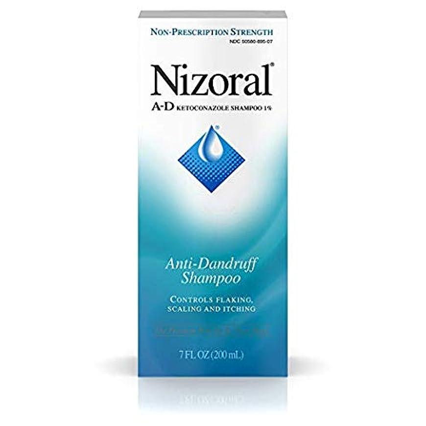 フケ用シャンプー Nizo-ral A-D Anti-Dandruff Shampoo 200ml