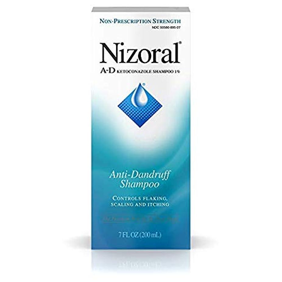 夏パイプ長方形フケ用シャンプー Nizo-ral A-D Anti-Dandruff Shampoo 200ml