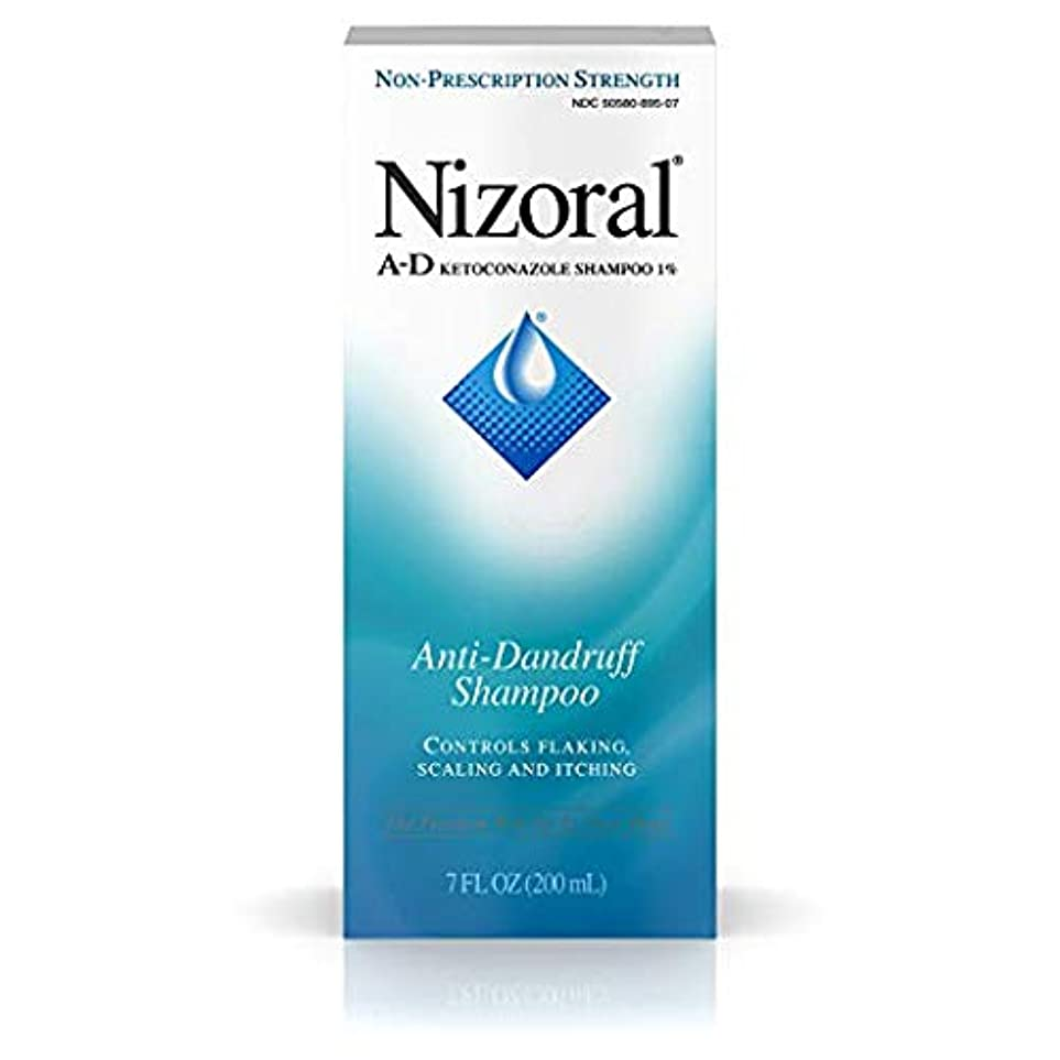 振る議会亜熱帯フケ用シャンプー Nizo-ral A-D Anti-Dandruff Shampoo 200ml