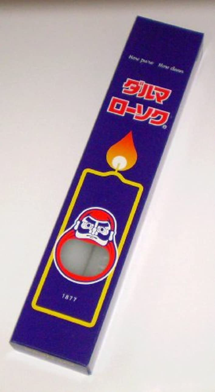 ブラスト刺します緩める東海製蝋のろうそく ダルマ 50号2本入375g