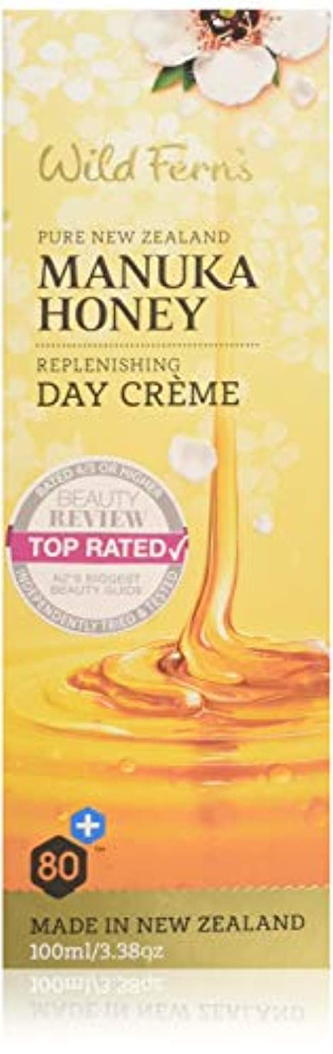 よろめく誠実カニManuka Honey Day Crème, 100ml