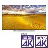 東芝 50V型地上・BS・110度CSデジタル4Kチューナー内蔵 LED液晶テレビ(別売USB HDD録画対応)REGZA 50M520X