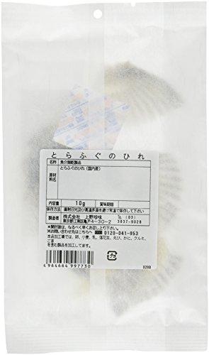 上野珍味 とらふぐのひれ 10g
