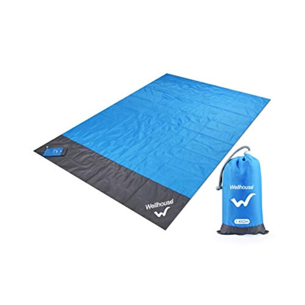 マキシムナース幻影ネイルピクニックおよびアウトドア用毛布付きサンドイッチ防水、ビーチ用毛布、ポータブルマットおよびポータブルカーペット、ヨガマット、BIUE付きピクニックマットマット