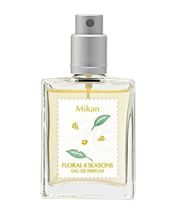 フレキシブルオーラルはっきりしない武蔵野ワークスの香水「蜜柑(ミカン)の花」(EDP/25mL)