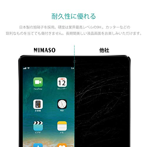 『Nimaso iPad Pro 10.5 / iPad Air (2019) 用 フィルム 強化ガラス 液晶保護フィルム 高透過率 気泡ゼロ 指紋防止 硬度9H (透明)』の3枚目の画像