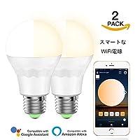 Magic Hue WiFi LED電球 AlexaとGoogle Homeで使用 日の出と日没 E26口金 玄関灯 色温度電球色 暖かい白色あるいは寒い白色を調節することができます 60ワットの白熱電球と同じ明るさ スマートフォン操作を使うことができます (新調光7.5W+暖かい白 色&冷かい白 色(2 Pack))