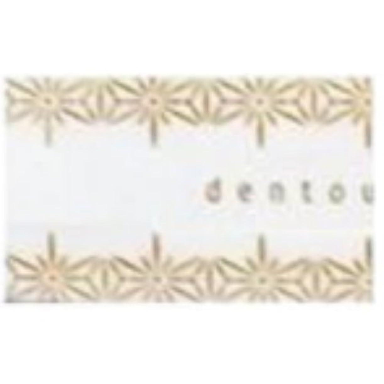 順応性のある証明書強調薫寿堂 紙のお香 美香 沈の香り 30枚入