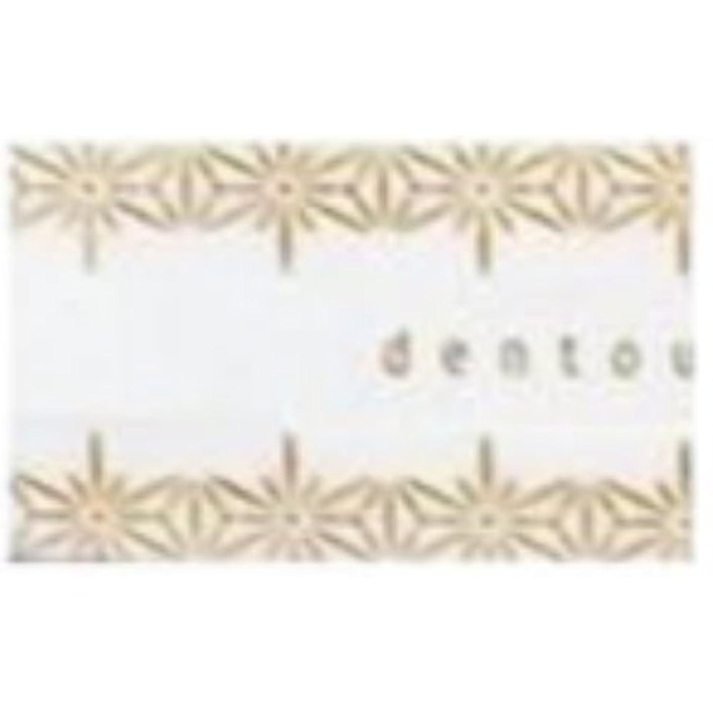 広げるヒール実験的薫寿堂 紙のお香 美香 沈の香り 30枚入
