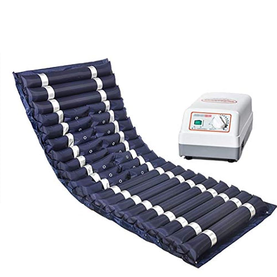 観客お父さん海マッサージや心臓蘇生を有する圧力アンチ褥瘡医療エアマットレスを、交互にエアーポートを入れて、調節可能なポンプで病院&ホームケアパッドに適し