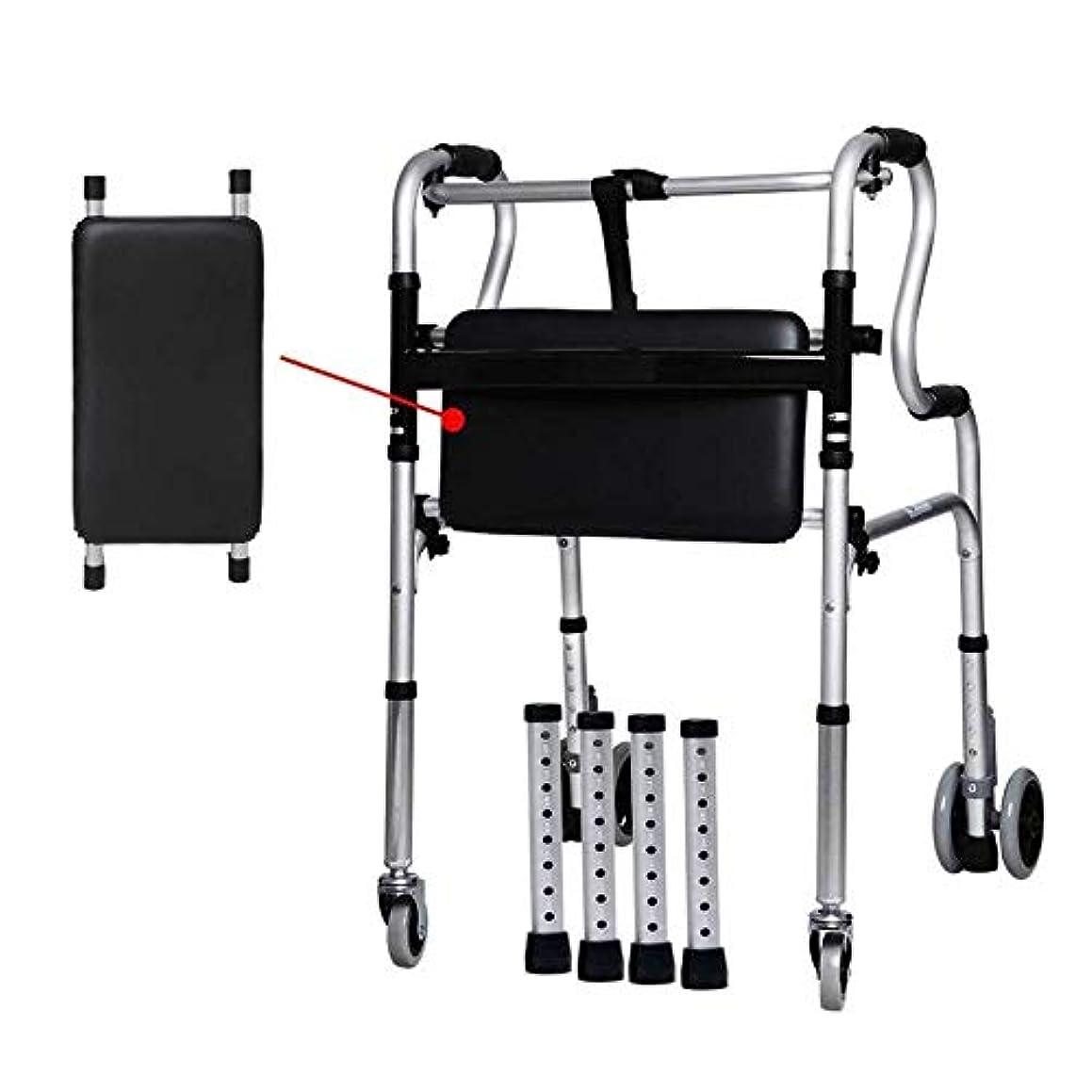 オフ子供時代移住する車輪が付いている折る歩行者、不具の高齢者のためのロックできるブレーキが付いている軽いアルミ合金4輪歩行者