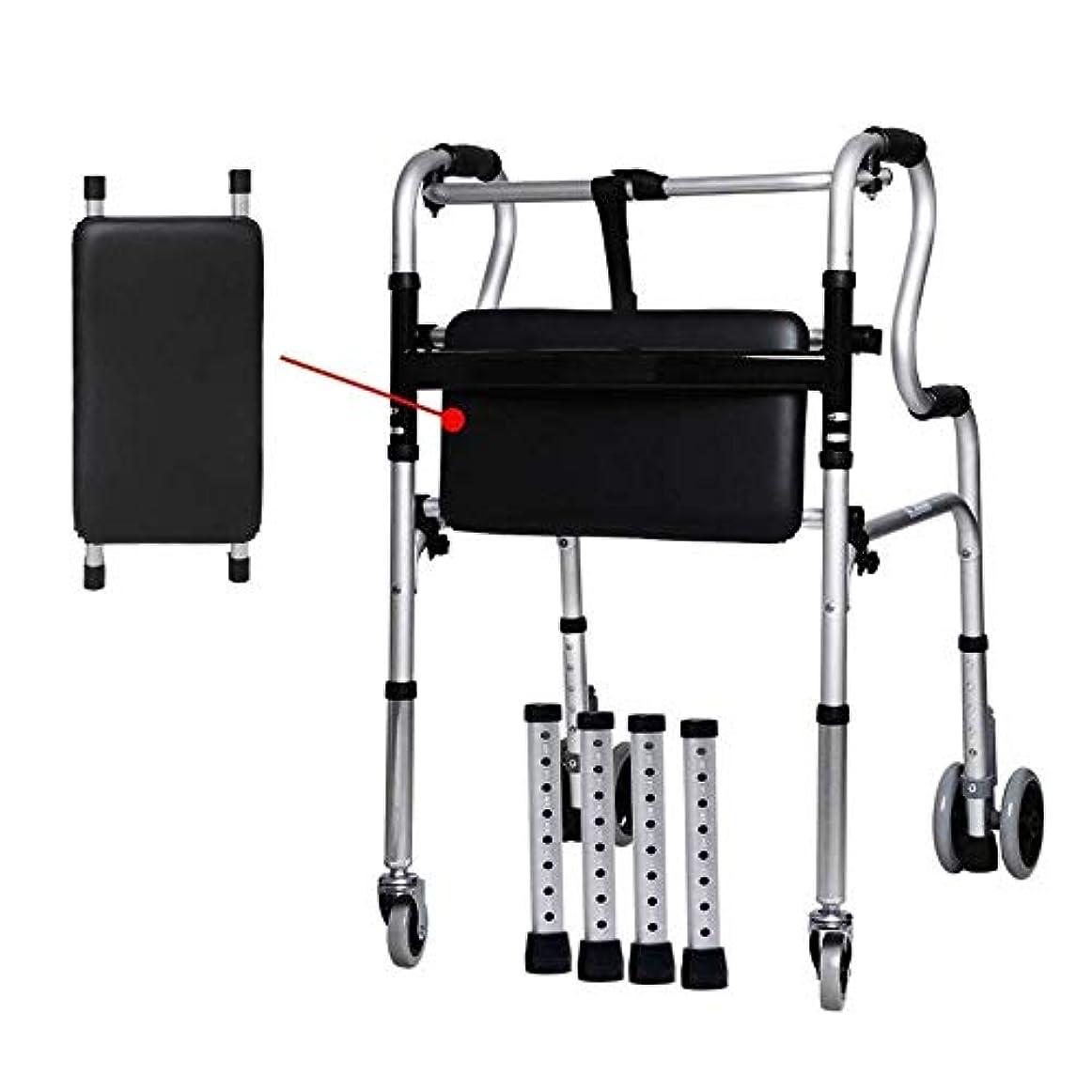 巻き取り福祉以内に車輪が付いている折る歩行者、不具の高齢者のためのロックできるブレーキが付いている軽いアルミ合金4輪歩行者