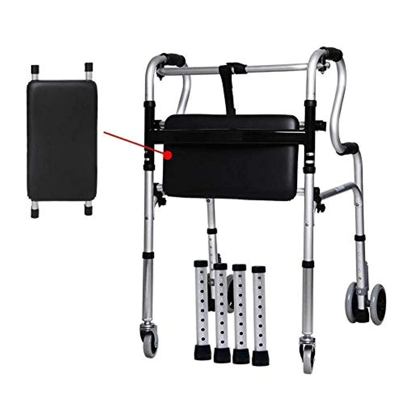 なくなる例必須車輪が付いている折る歩行者、不具の高齢者のためのロックできるブレーキが付いている軽いアルミ合金4輪歩行者