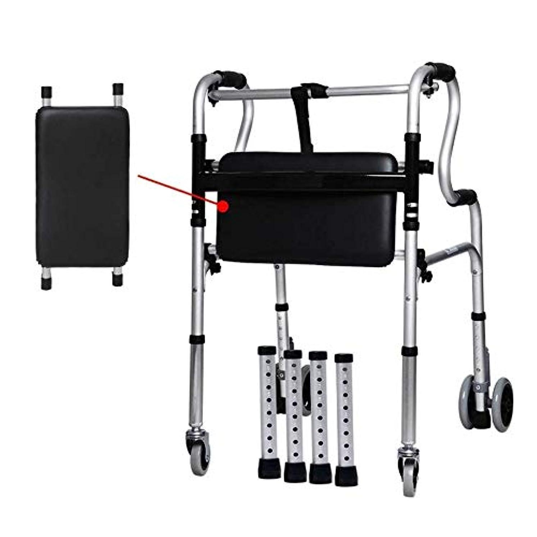 友だち閃光セミナー車輪が付いている折る歩行者、不具の高齢者のためのロックできるブレーキが付いている軽いアルミ合金4輪歩行者