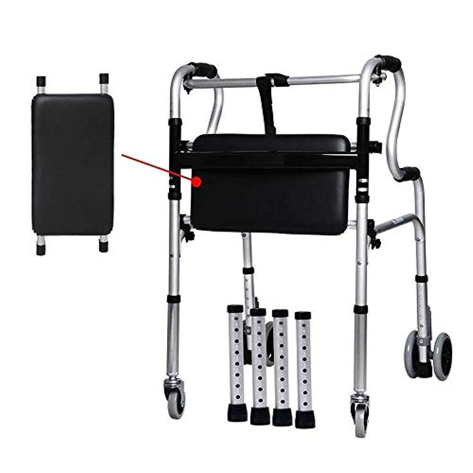 義務付けられたおびえた化学薬品車輪が付いている折る歩行者、不具の高齢者のためのロックできるブレーキが付いている軽いアルミ合金4輪歩行者