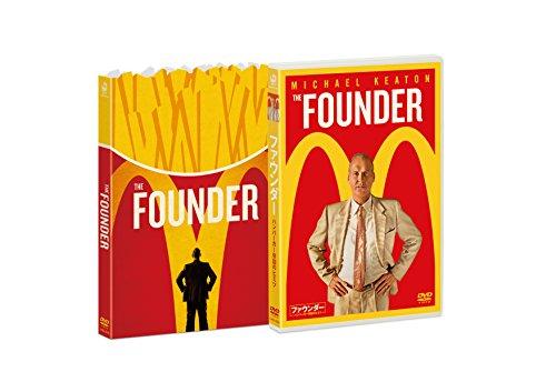 ファウンダー ハンバーガー帝国のヒミツ [DVD]