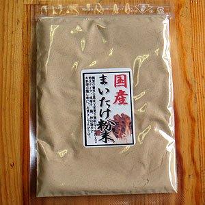 舞茸粉末40g(袋タイプ)【詰め替え用】【まいたけ】【マイタケ】【茶】【料理】【通販】【パウダー】 -