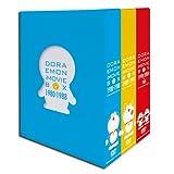DORAEMON THE MOVIE BOX 1980-2004+TWO (スタンダード版) [DVD]