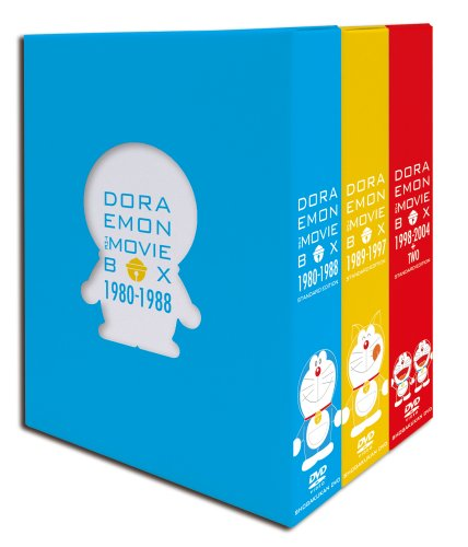DORAEMON THE MOVIE BOX 1980-2004+TWO (スタンダード版) [DVD]