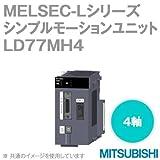 三菱電機 LD77MH4 MELSEC-Lシリーズ シンプルモーションユニット(4軸) NN