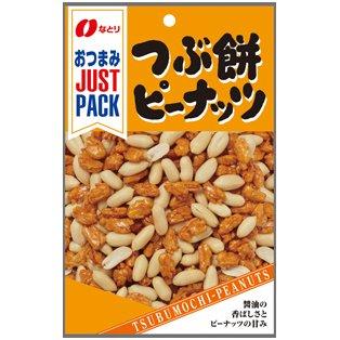なとり ジャストパック つぶ餅ピーナッツ 75g 1袋
