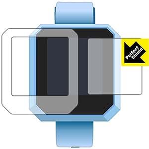 防気泡・防指紋!反射低減保護フィルム 『Perfect Shield Magical Watch(マジカルウォッチ)用』