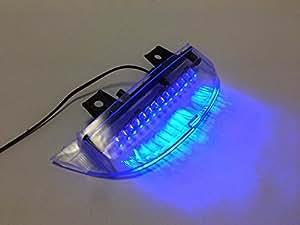 (nakira) ライブディオ 青 テールランプ AF34 AF35 ZX リアスポイラー用 LED ブレーキランプ
