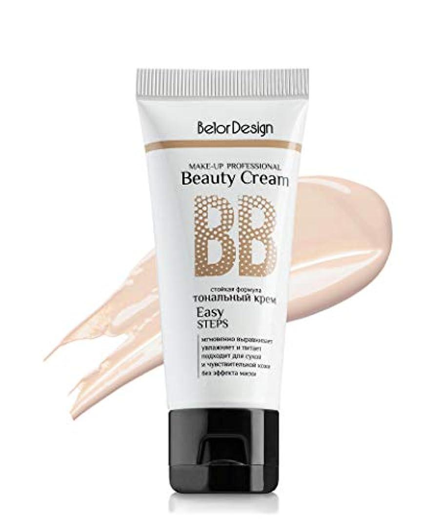 実際包括的美的BelorDesign | BB – BEAUTY CREAM | EASY STEP | 4 SHADE (Porcelain 100)