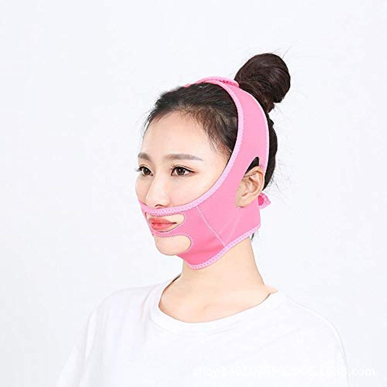 ガイドライン引く海外フェイスリフトマスク包帯、フェイスリフティングアーティファクト/vフェイススリープマスク/フェイスリフト補正メロンフェイスシェイパー(ブルー/パープル/ピンク),Pink