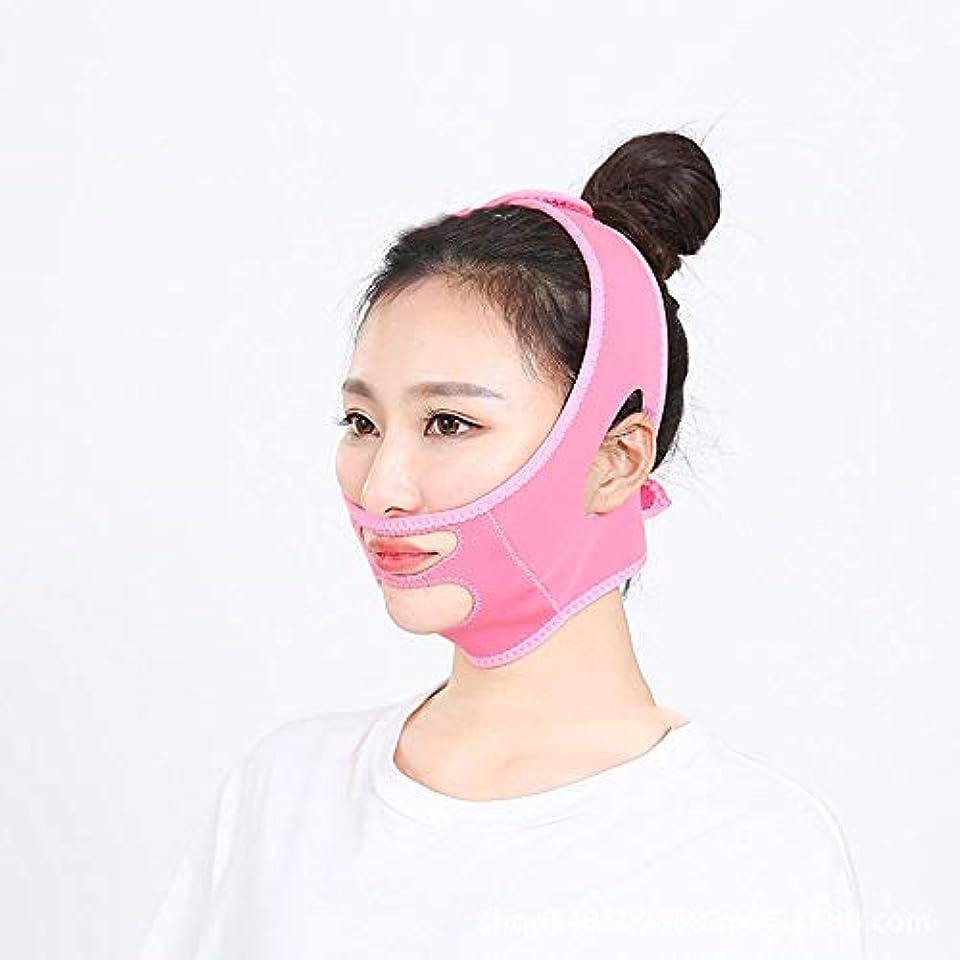 ナインへ寂しいイノセンスフェイスリフトマスク包帯、フェイスリフティングアーティファクト/vフェイススリープマスク/フェイスリフト補正メロンフェイスシェイパー(ブルー/パープル/ピンク),Pink