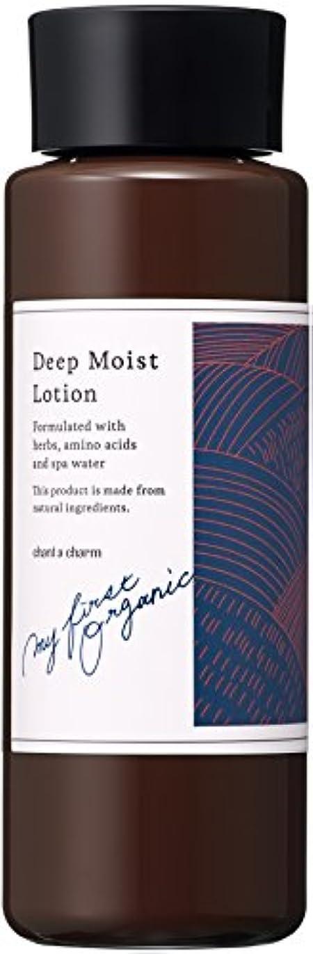 インド大腿化石チャントアチャーム(chant a charm) チャントアチャーム ディープモイスト ローションm 化粧水 150ml