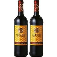 [2本セット] レ・タンヌ オクシタン カベルネ・ソーヴィニヨン(Les Tannes en Occitanie Cabernet Sauvignon) ドメーヌ・ポール・マス 赤ワイン フランス 750ml×2本