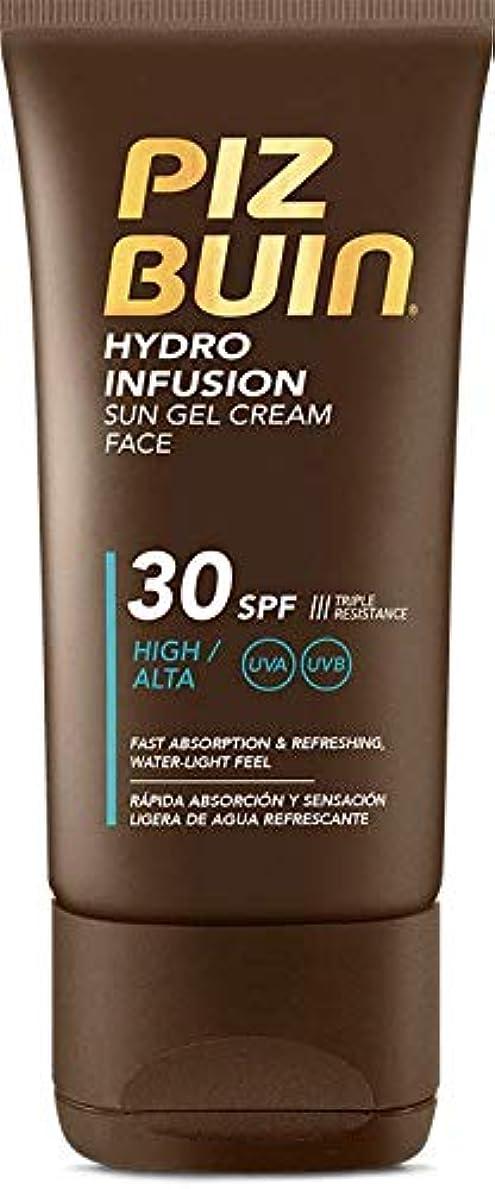 ハイライト後者思慮のないPiz Buin Hydro Infusion Sun Gel Cream SPF 30 150ml