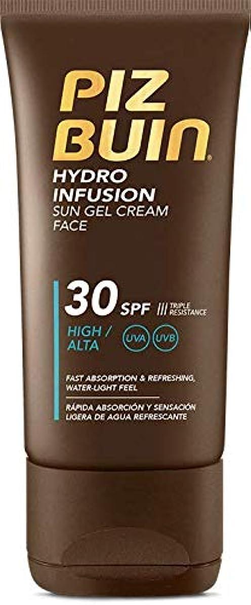 魅了する軽食の前でPiz Buin Hydro Infusion Sun Gel Cream SPF 30 150ml
