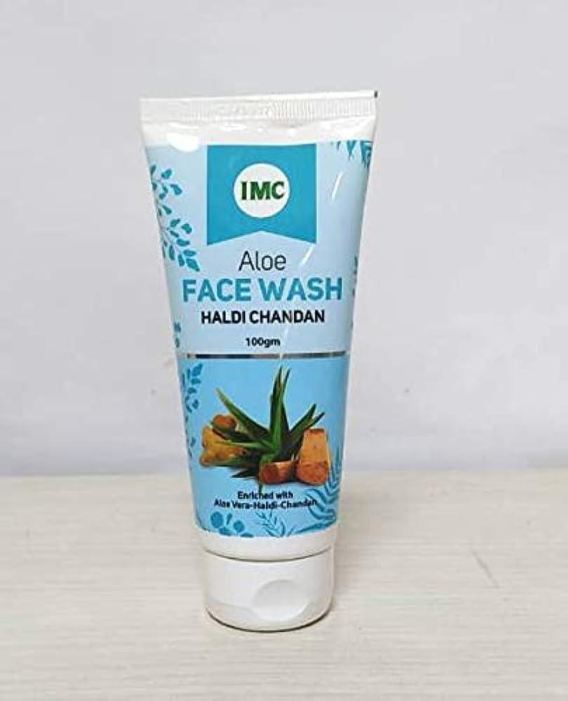スリップシューズジャンプするパンチIMC Aloe Face Wash with Haldi Chandan