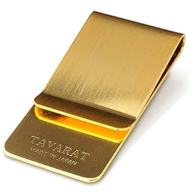 (タバラット) TAVARAT 日本製 マネークリップ 【 真鍮製 サテーナ加工 】 (ゴールドサテ-ナ) Tps-006_gst