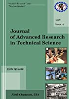 Journal of Advanced Research in Technical Science. Issue 6