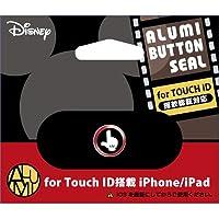 アルミボタンシール指紋認証対応 ディズニー/03 ミッキーマウス/ハンドASS