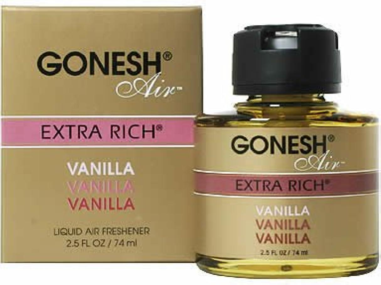 非常に怒っていますもののためにGONESH リキッドエアフレッシュナー バニラ