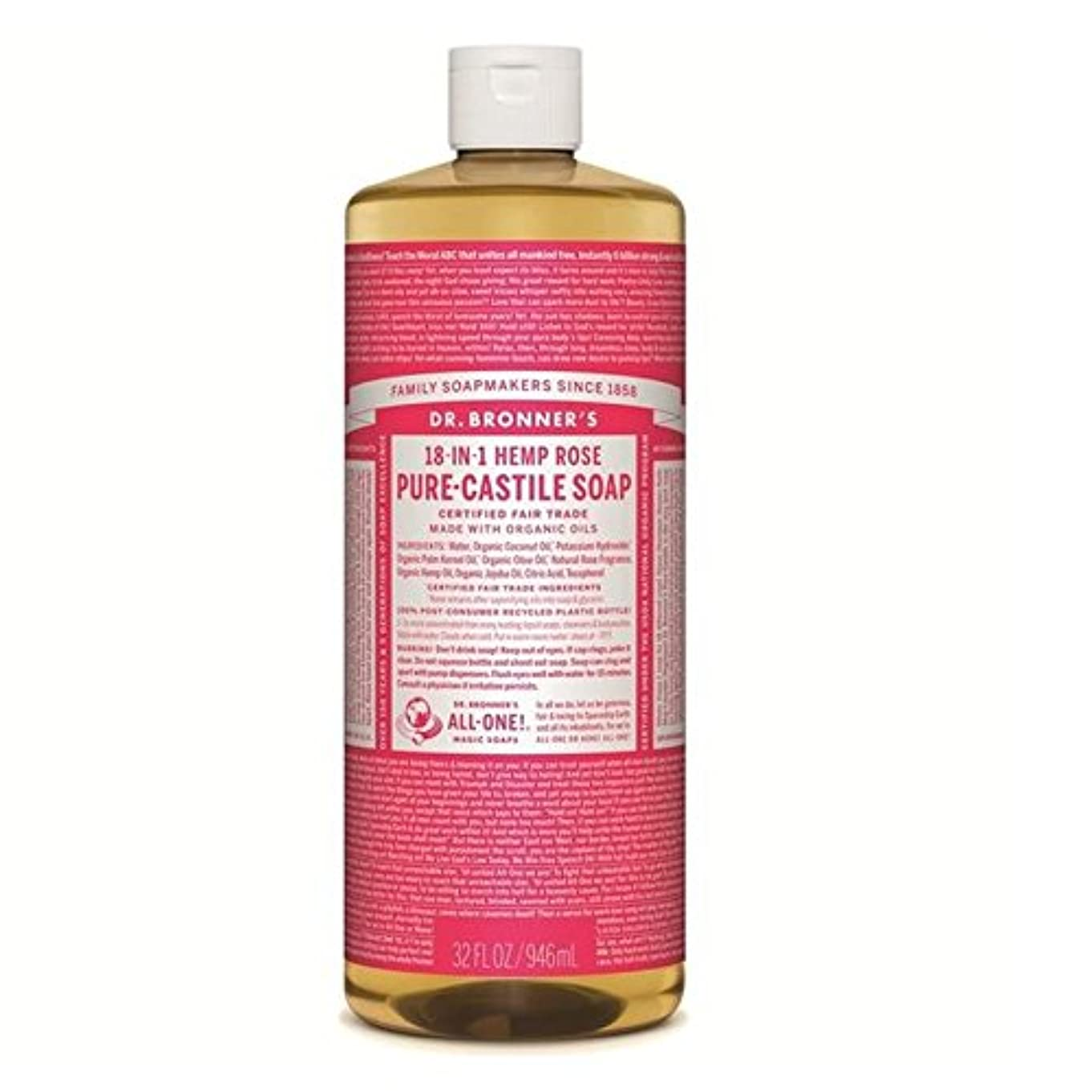 表面フラスコキャロラインブロナー有機カスティーリャ液体石鹸946ミリリットルローズ x2 - Dr Bronner Organic Rose Castile Liquid Soap 946ml (Pack of 2) [並行輸入品]